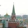 Rossiya o'z Grin-kartasini taklif qilmoqda