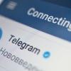 Telegram bloklanganiga qarshi Moskvada norozilik namoyishlari bo'lib o'tmoqda