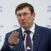 Украина бош прокурори ити билан рақсга тушди (Видео)