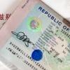 O'zbekistonda yangi imigratsion viza turi joriy etiladi