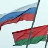 Россия ва Беларусь ягона валюта жорий этиш масаласини муҳокама қилди