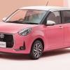 Toyota ayollar uchun maxsus avtomobil ishlab chiqardi (foto)