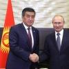 """""""Shariman?"""": Putin Qirg'iziston prezidentini boshqa ism bilan atadi (video)"""