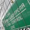 Россия қишлоқ хўжалиги назорати Ўзбекистоннинг 52 тонна маҳсулотини киритмади