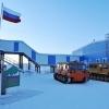 New York Times: АҚШ Арктикани Россияга бой бермоқда