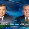 Shavkat Mirziyoyev Nursulton Nazarboyev bilan telefon orqali muloqot qildi