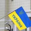Украина Россия билан иқтисодий ҳамкорлик тўхтатилганини маълум қилди
