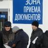 Россия ФМХ меҳнат муҳожирлари учун патентлар муддатини 1 йиллик қилиб белгилади