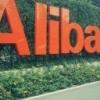 Alibaba «Bo'ydoqlar kuni»da 10 mlrd dollarlik mahsulot sotishni rejalashtirmoqda