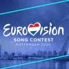 «Евровидение-2020» Халқаро мусиқий кўрик танлови ҳам ортга сурилди