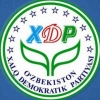 XDP Jahongir Ortiqxo'jayevning tarqagan audiosiga munosabat bildirdi