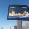 Япония марказий кўчаларида Ўзбекистонга чорловчи билбордлар ўрнатилади