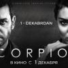 «Scorpion» фильмининг трейлери тайёр бўлди (видео)