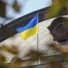 Украина давлат қарзи 76 млрд доллардан ошиб кетди