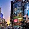 Tokio eng qimmat shahar deb topildi