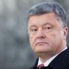 Порошенко: Путин Украинани рус рангларига бўямоқчи