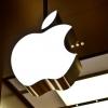 Apple iPhone7 cmartfonlarini ishlab chiqarishni boshladi