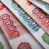 Россия Марказий банки рублнинг бу қадар қадрсизланиши молиявий аҳволни ёмонлаштиришини айтди