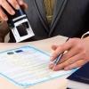 O'zbekistonda xususiy notarial idoralar tashkil etiladi