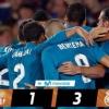 """Испания суперкубоги. Дастлабки баҳсда """"Реал"""" ғолиб чиқди"""