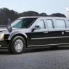 Трамп учун суперантиқа автомобиль яратилмоқда