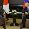 Владимир Путин Японияга етиб борди