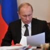 Путин 10 нафар генерални ишдан бўшатди