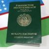 Ўзбекистонда паспортдаги «миллати» устунини олиб ташлаш таклиф этилмоқда