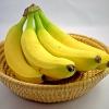 Banan po'sti nima uchun kerak?