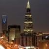 Саудия Арабистонида сўнгги 40 йил ичида биринчи кинотеатр очилди (видео)