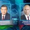 Мирзиёев ва Путин телефон орқали мулоқот қилди