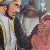 «Sigir»ni odamga aylantirgan Ibn Sino