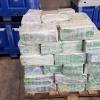 Антверпен портида 4,5 тонна кокаин мусодара қилинди
