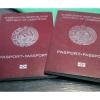 Хорижга чиқиш биометрик паспорти қандай олинади?