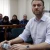 Навальний суд қарорига муносабат билдирди