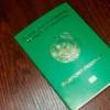 Ўзбекистонда келаси йилдан хорижга чиқиш паспортлари жорий этилади
