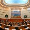 24 август куни Сенатнинг 11-ялпи йиғилиши ўтказилади