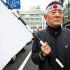 Япония аҳолисининг ярмидан кўпи КХДРга қарши санкцияларни қўллаб-қувватламоқда