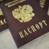 Бугундан россияликлар Арманистонга ички паспортлари билан кириши мумкин