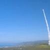 AQSH qit'alararo raketani urib tushirdi (video)