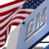 """""""General Motors"""" Россияга автомобиль етказиб беришни тўхтатди"""