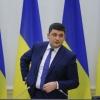 "Украина Бош вазири: ""Россия олдида тиз чўкиб, бош эгиш керак эмас!"""