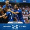 Евро-2016: Исландия Англияни енгди ва турнир чорак финалида Францияга қарши ўйнайдиган бўлди