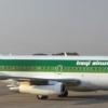 Саудия Арабистонига қўниш чоғида бортида 365 йўловчи бўлган самолёт аланга олди