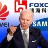 Байден АҚШнинг «Huawei»га қарши урушини давом эттирадими ёки...