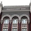 Украина ва Хитой 2,4 млрд долларлик валюта свопи ҳақида келишиб олди