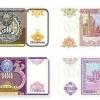 Бугундан 50 ва 100 сўмлик банкнотлар ўз кучини йўқотади