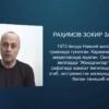 16 fevral voqealari ishtirokchisi Zokir Rahimov Turkiyada qo'lga olindi (video)