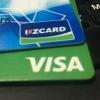 Ўзбекистонда октябрь ойидан виртуал банк карталари жорий этилади