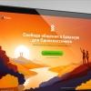 Одноклассники ўз фойдаланувчилари учун Firefox браузерининг махсус талқини яратди
